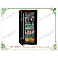 OP-218 2015 New Style Glass Swing Door Blast Freezer ,Retail Shop Equipment Cooler