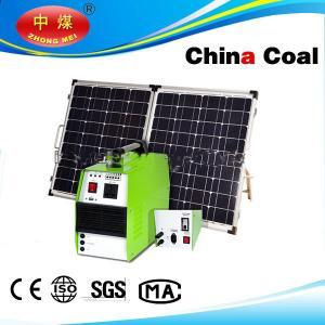 China china coal pv portable solar generator,solar system, solar energy system on sale
