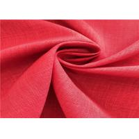 170D Plain Lightweight Breathable Performance Fabric Outdoor For Sports Wear Jacket