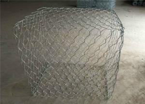 China Shuxin Hex Gabion Wire Mesh Gabion Baskets Stone Boxes Wire Mesh Cage Retaining Wall on sale