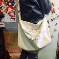 Street beat South Korea large capacity bag shoulder bag Messenger bag Korean couple