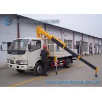 Dongfeng Crane Mounted Truck With XCMG 2 T Crane 4x2 Drive Type