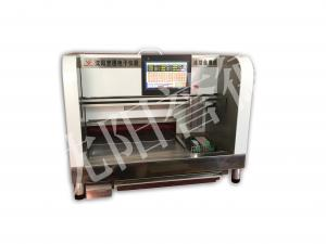 China SYD-QZB Tissue Embedding Station , Tissue Processing For Paraffin Embedding on sale