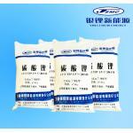 中国の高い純度のリチウム炭酸塩薬、電池および触媒のための99.9% Li2CO3