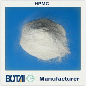 China HPMC low viscosity to high viscosity for construction on sale