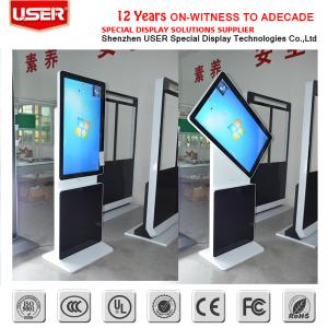 China 42 Rotated touch lcd panel full hd advertising display with digital totem 1000 nit lcd on sale