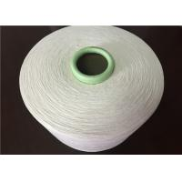 Custom Polyester Carded Cotton Blend Yarn Ring Spun Used for Garment Fabrics