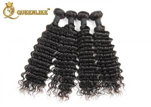 China Cambodian Deep Curly Weave Non - Chemical Process 100 Percent Human Hair on sale