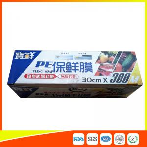 China Heatproof Catering Cling Film Clear Plastic Wrap For Fruit / Meat Package on sale