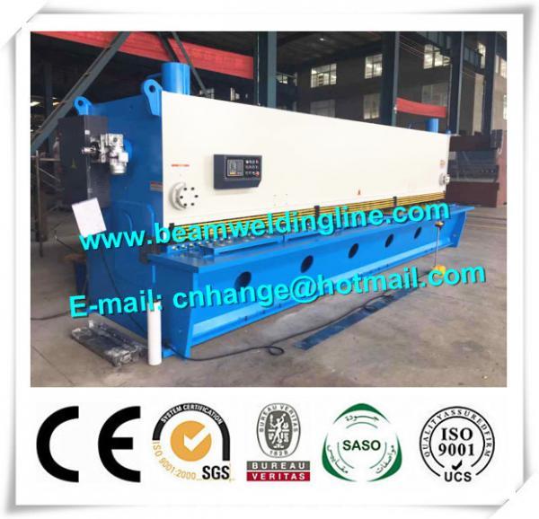 Metal Plate Hydraulic Guillotine Shearing Machine QC11Y