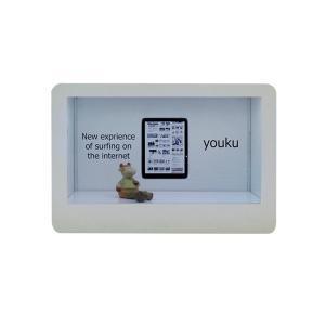 China 450 Cd/M2 Transparent Touch Screen LCD Display Box 21.5 27 32 VGA HDMI Interface on sale