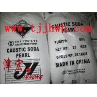 caustic soda beads/pearls 99%