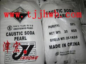 China caustic soda beads/pearls 99% on sale
