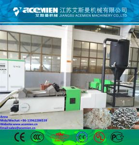 China Side force feeder PE PP film pelletizing pelletizer pellet making production extruder machine recycling line on sale