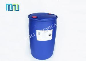 China 4-Methoxybenzoyl Chloride Active Pharmaceutical Ingredients MBC on sale