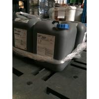 Polyethyleneimine 25987-06-8 G-35, SP-018  Zinc Plating brightener Colorless or yellowish liquid good supplier