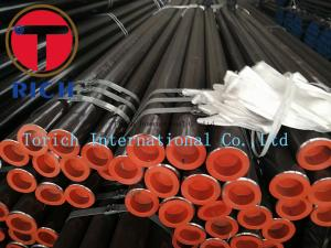 China Petroleum Api Carbon Steel Seamless Tube Black Painted With Pe Coating on sale
