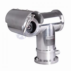 China 2.2MP 20X Network Auto Tracking Heavy Duty Explosion Proof PTZ Camera on sale