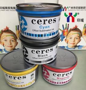 China Offset Printing Sublimation Ink, Black sublimation ink on sale