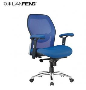 China Lianfeng office chair mesh chair executive chair on sale