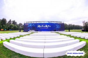 China Full Color Outdoor Rental LED Display Board P4.81mm 6554*1024P For Stage Advertising Show on sale