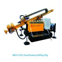 China MGJ-135L Hydraulic Anchoring Drilling Rig, Drilling Rig for Anchoring on sale