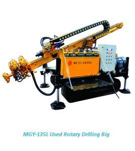 China MGJ-135L Hydraulic Anchoring Drilling Rig, Drilling Rig for Anchoring on sale