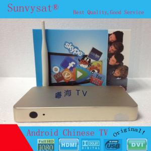 China 192 set channel iptv!!Yuehai hd IPTV network TV player!!.Android 4.2,wifi and HD iptv!!! on sale