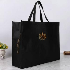 China Customized Polypropylene Non Woven Fabric Bags For Shopping And Promotion on sale
