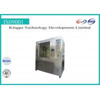 China Automatic IP Testing Equipment Water Spray Tester With Calibration Certificate on sale