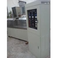 Facotry driectly sale 200kg/h homemade dog food making machine