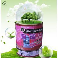 Angle·Look water based paint Family happy  Marketability paint