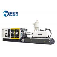 China 3.2 T Hydraulic Plastic Injection Molding Machine 0.3 - 0.4 MPa Cooling Water Pressure on sale