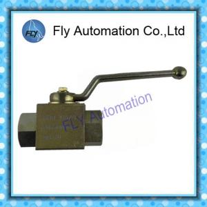 China KHB - G1/4 G3/8 Floating Ball Valve High Pressure With 500 Bar on sale