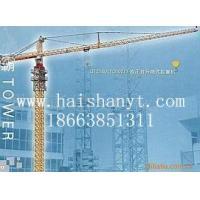 Tower cranes  QTZ160