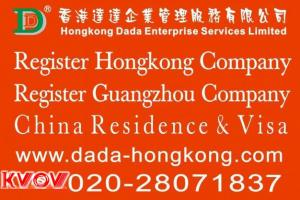 China China Company register on sale