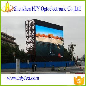 China Shenzhen Factory good quality P8 Smd Outdoor Big LED Screen Display on sale