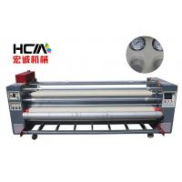 Heat Transfer Printing Equipment , Sublimation Heat Press Machine For Clothing And Textile