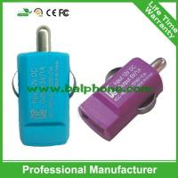 China Factory Supply 5V 2A Portable Single usb car charger mobile phone charger on sale