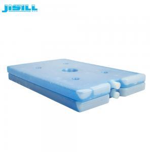 China Cooling SAP Large Cooler Ice Packs For Food Medical Transport on sale