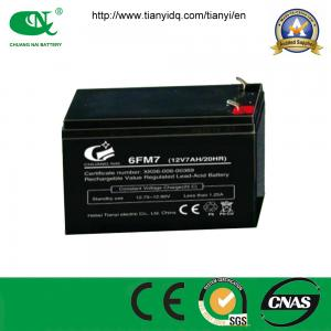 China 12v7ah AGM lead acid battery/UPS battery /Rechargeable battery on sale