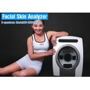 China Machine faciale d'analyseur de peau de miroir magique de lumière polarisée de PL pour Cosmetic Company on sale