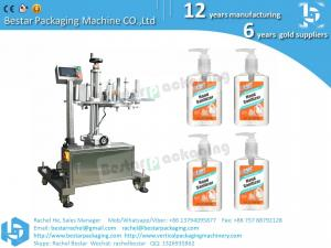 China Chinese manufacturer hand sanitizer small bottle packing labeling machine wholesale