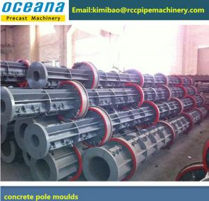 China Concrete Electric pole production line on sale
