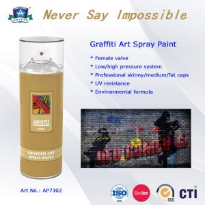 China OEM Art Graffiti Spray Paint with Advanced Formula and Professional Valve System on sale