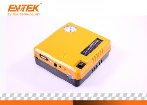 China 16800mAh 3 In 1 Jump Starter Battery Charger Mini Car Jump Starter Booster For A 12V Car on sale