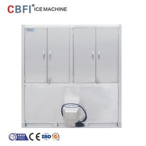 China 304 Stainless Steel Ice Cube Machine / Commercial Ice Maker on sale