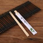 Ecologic Japanese Style Chopsticks , Premium Disposable Bamboo Chopsticks