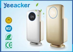 China Indoor Bluetooth 5 Stage Portable Air Purifier With Hepa Filter White / Gold on sale