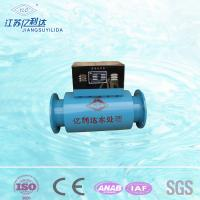 Magnetic Electromagnetic Water Descaler Water Conditioner Heat Exchange System